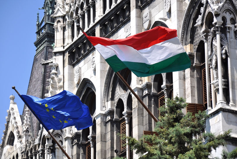 Документы для оформления визы в Венгрию